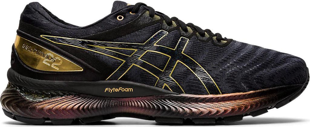 Running shoes Asics GEL-NIMBUS 22 PLATINUM