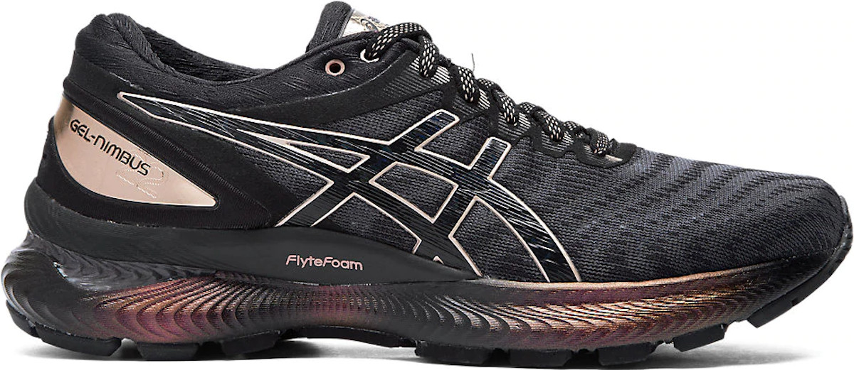 Running shoes Asics GEL-NIMBUS 22 PLATINUM W
